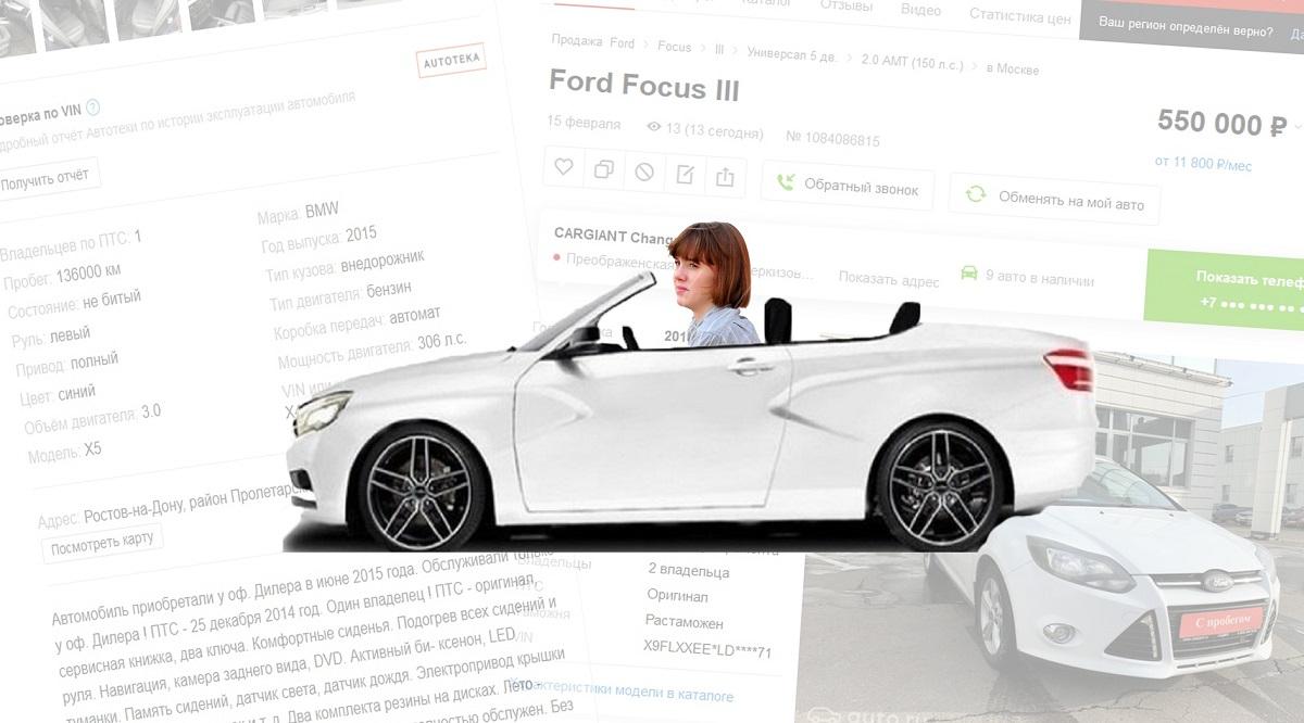 Не обманывайте себя: 5 советов по покупке хорошего подержанного автомобиля