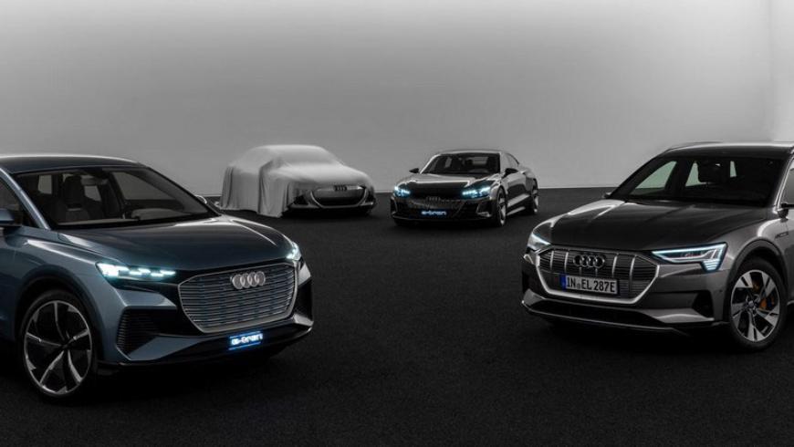 Ускорить с Audi