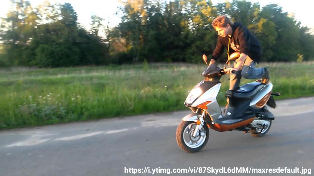 Что нужно подумать перед покупкой скутера