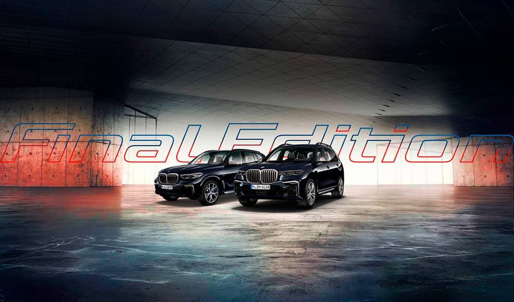 Последний дизельный двигатель на специальной серии BMW X5 и X7 — BMWLAND.RU