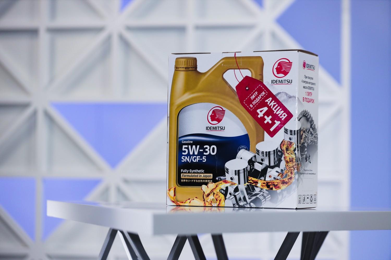 Литр моторного масла от Идемитсу бесплатно до 30 ноября