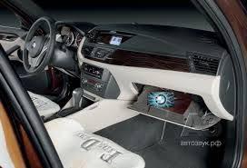 Аудиосистема в BMW X1
