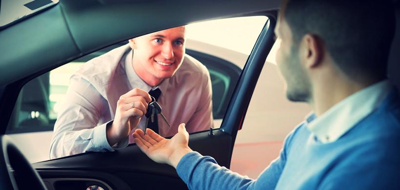 Стоимость аренды автомобиля