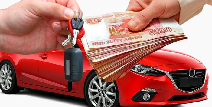 Особенности займов под залог автомобиля
