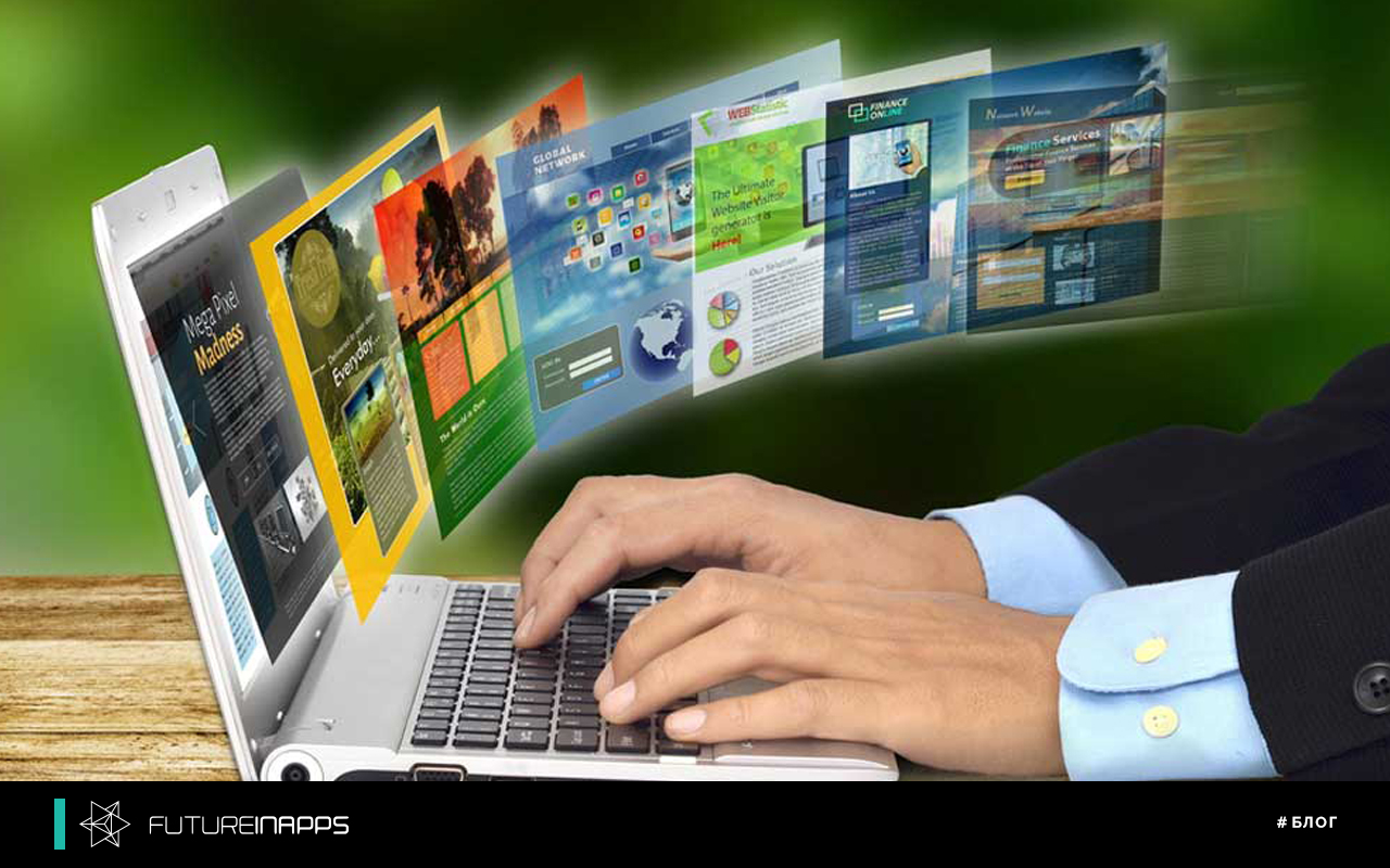 Технология создания сайта